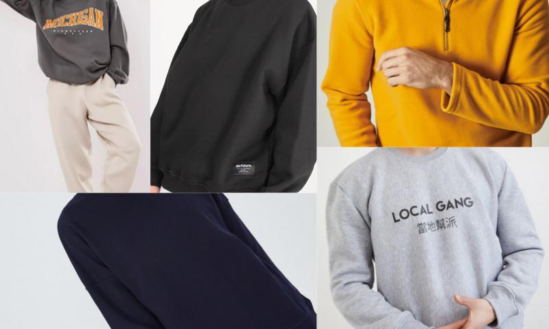 Erkek ve Kadın Sweatshirt Modelleri